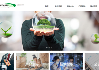 Shineco's New Cannabis Business Sends Shares Higher and Higher – CapitalWatch